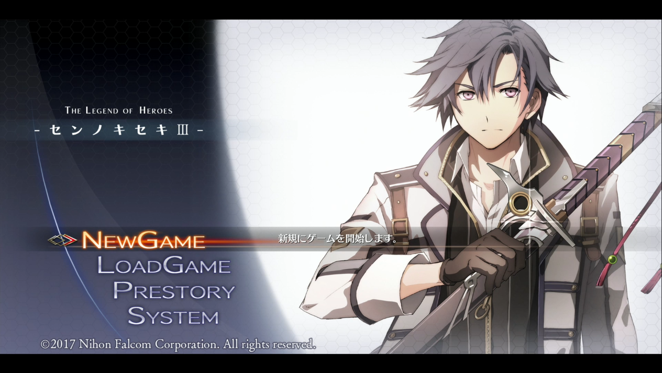 The Legend Of Heroes Trails Of Cold Steel Iii Review Etc Et